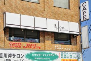 121466_36-01tsuchiuranakamuraminami
