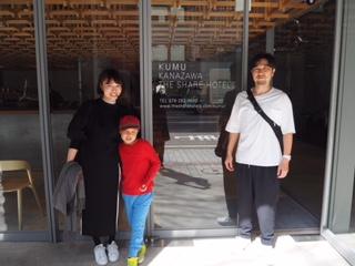 春の金沢旅②マサミ
