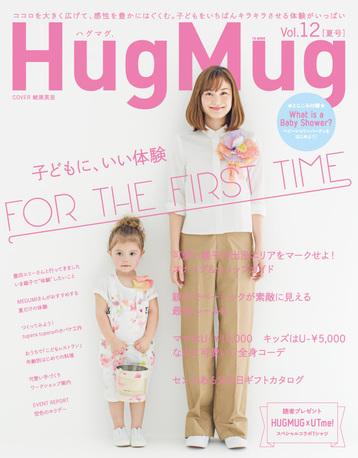 Hug Mugの大人気ブログ。公式ブロガーにあの人が。YURINA!