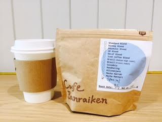 CAFE Banraiken 土浦のこだわりコーヒー屋さん♫